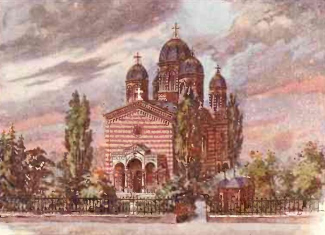 Biserica Domnita Balasa Bucuresti MINERVA 1900