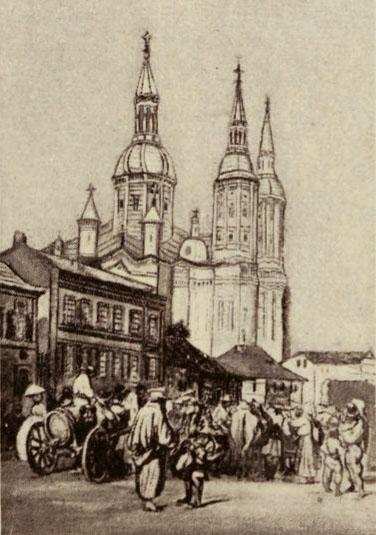 Biserica Sf. Spiridon - Szathmary
