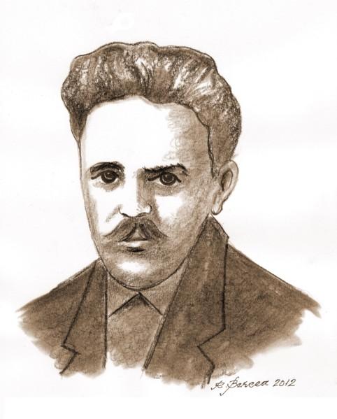 Bogrea Vasile