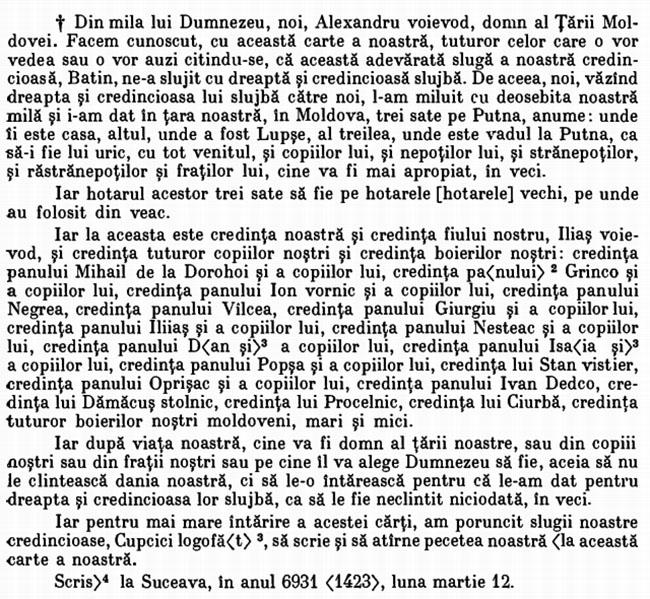 Brahatesti vol 1 Batin 1423 in romana