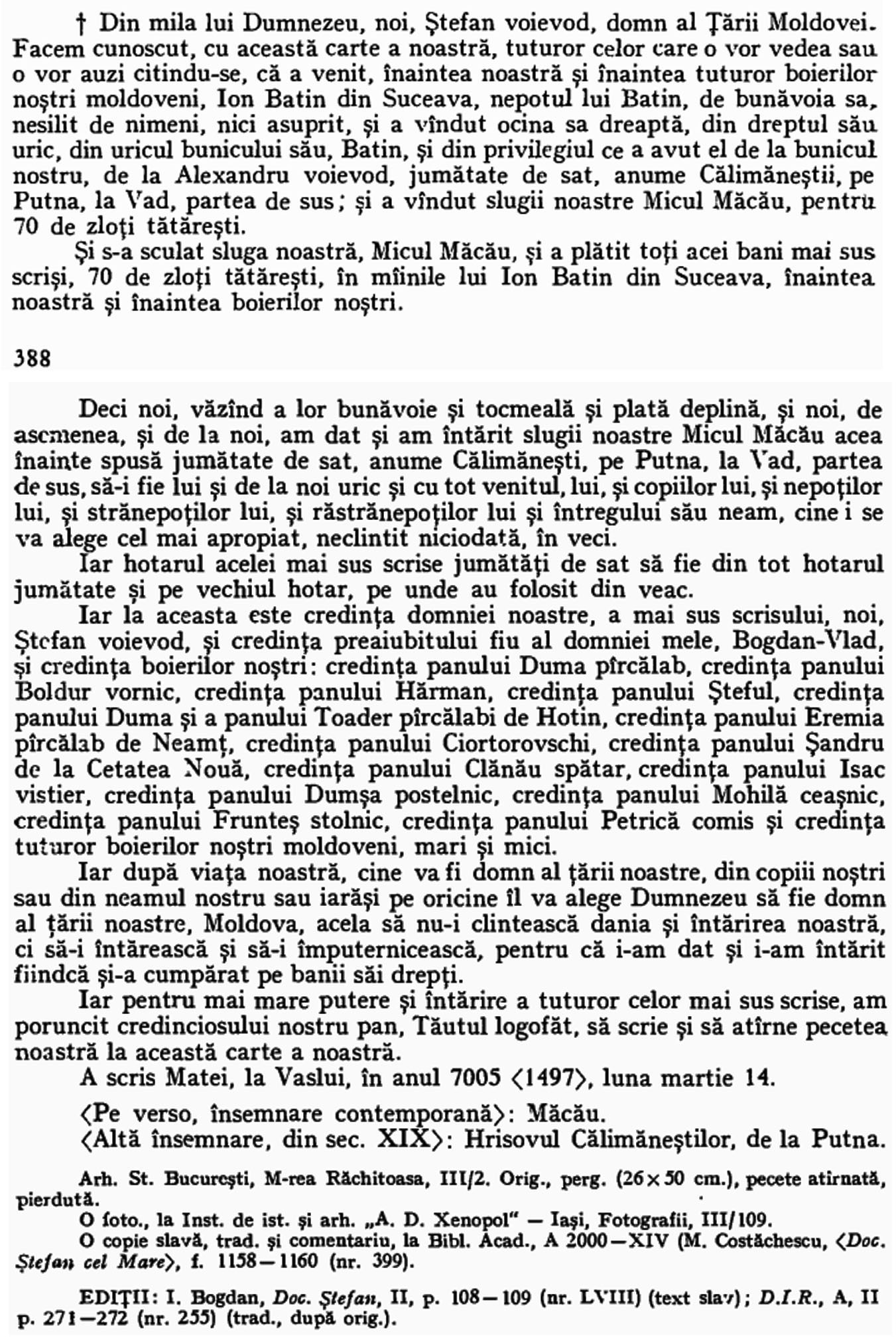 Brahatesti vol 1 Batin 1497