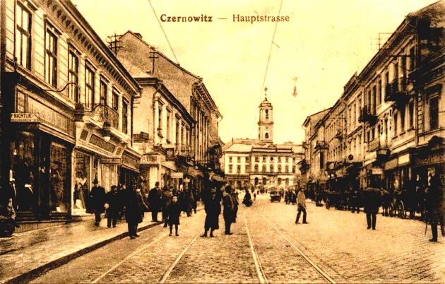 Bucovineni Cernauti 7