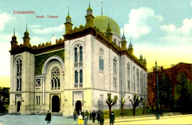 Bucovineni Cernauti Sinagoga