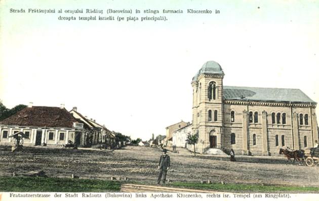 Bucovineni Radauti 2
