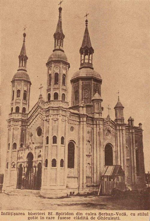 București Biserica Sf Spiridon