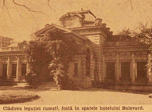București Legația rusă