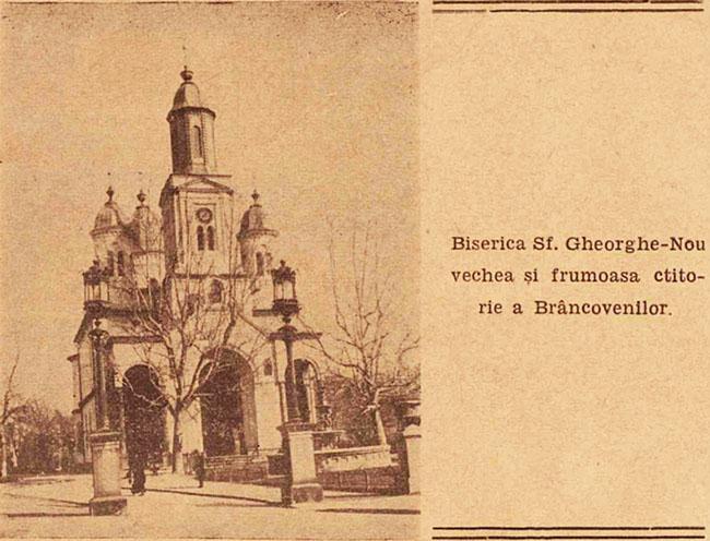 București biserica Sf Gheorghe nou