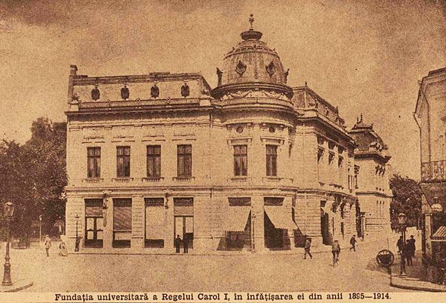București Fundația universitară Carol I
