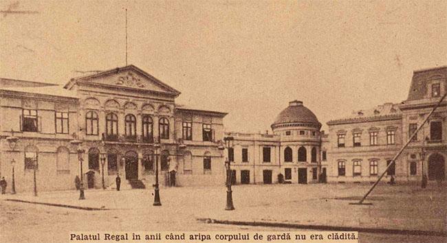 București Palatul Regal