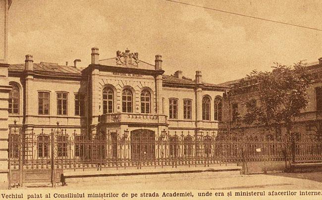 București Vechiul Palat de pe Academiei