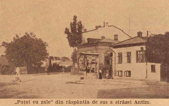 București strada Antim