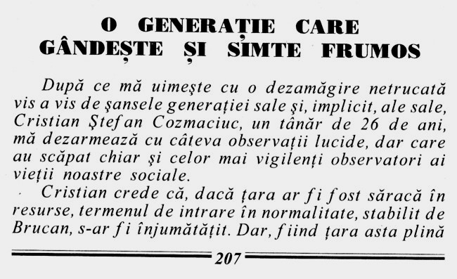 COZMACIUC text 1