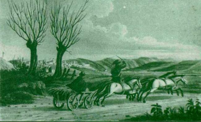 Calatori prin tarile romane