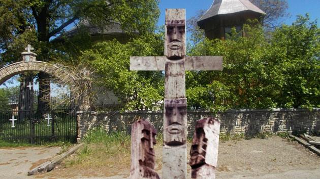 Posibilă sugestie pentru crima de la Reuseni