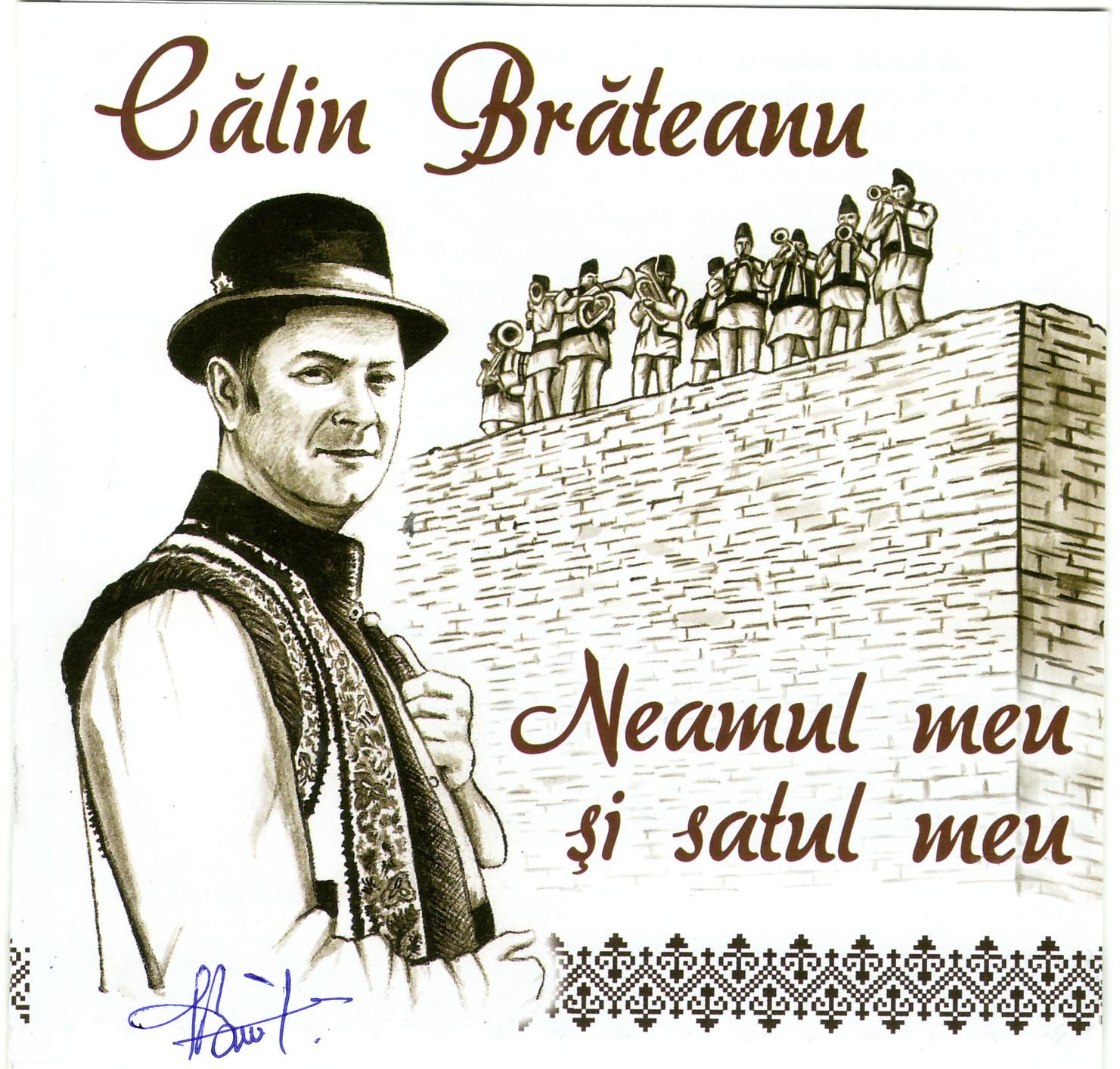 Al treilea album audio al lui Călin Brăteanu