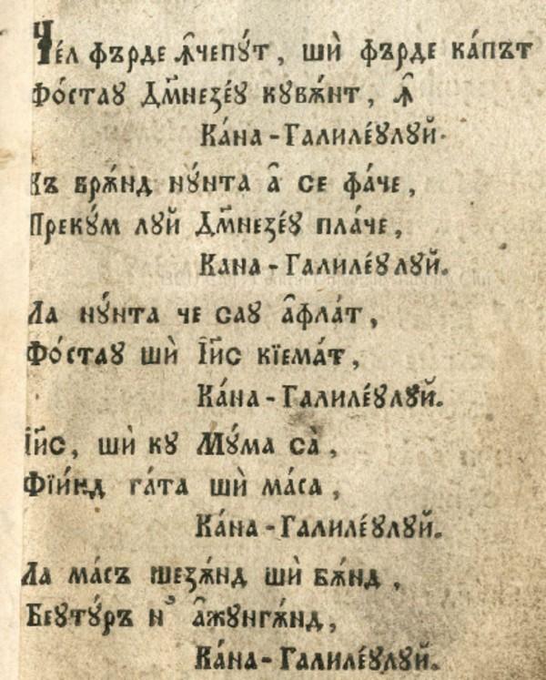 Cana Galileii 1927