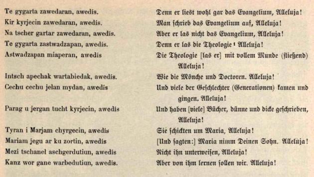 Cantec rutean religios Aleluia p 481