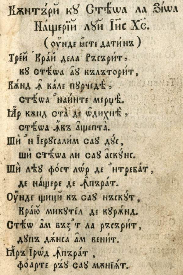 Cantecul cu Steaua 1827 p 97