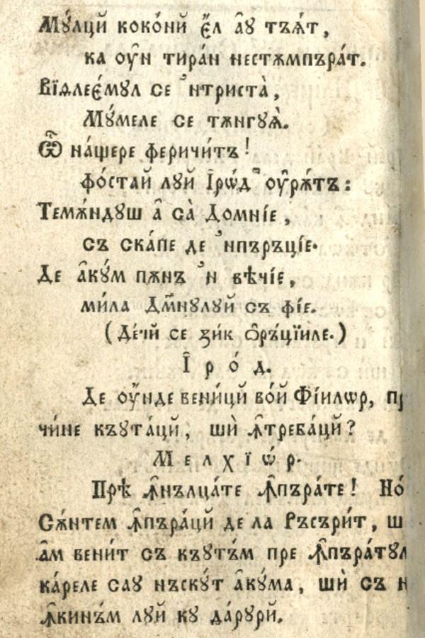 Cantecul cu Steaua 1827 p 98