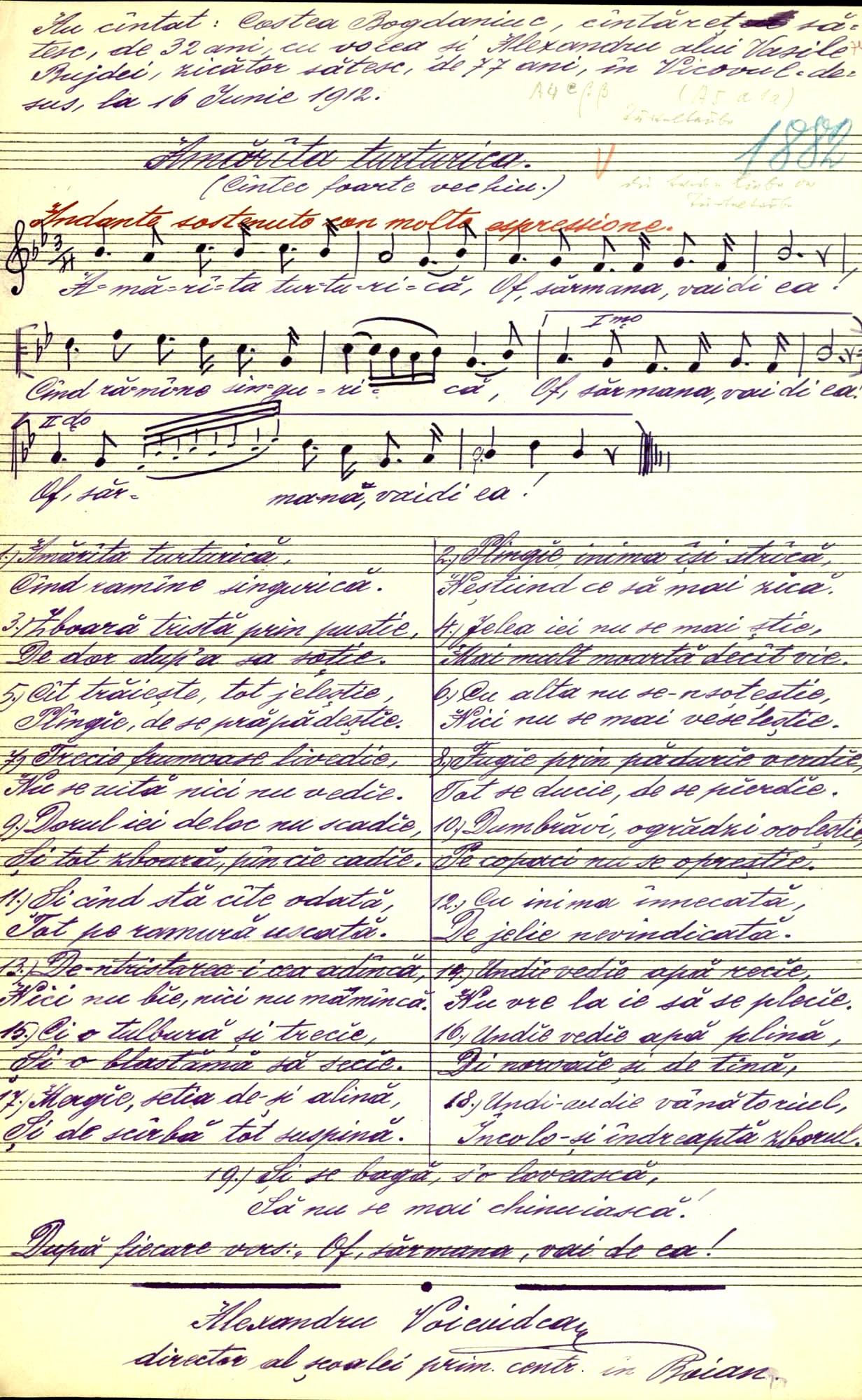 Manuscrisul lui Voievidca