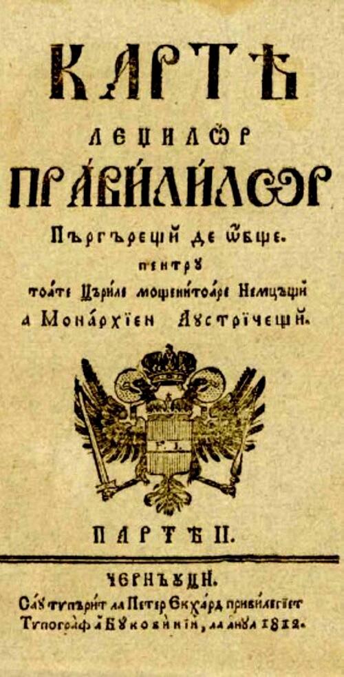 Cartea Pravilei partea II