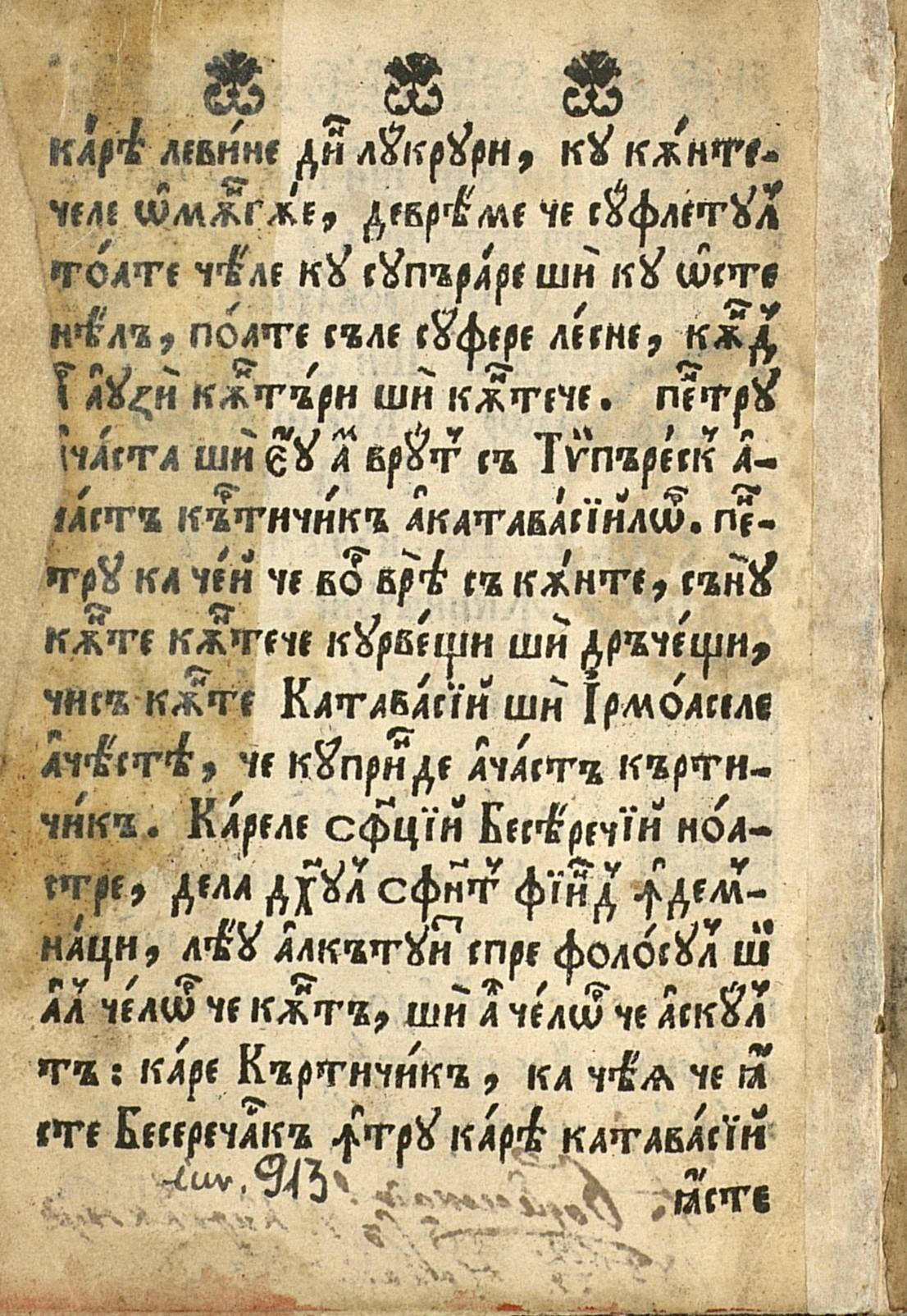 Catavasier 1713 p8