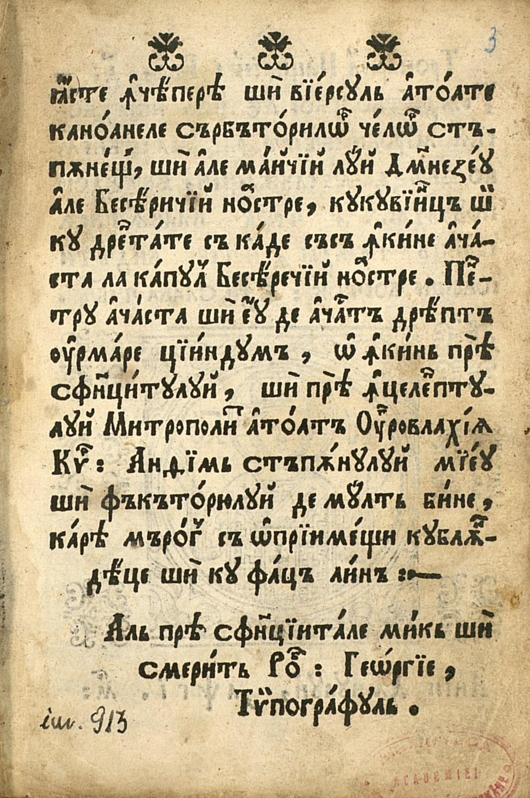 Catavasier 1713 p9