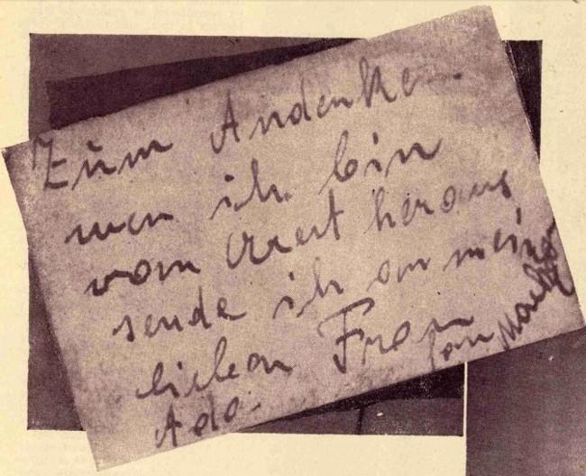 Cel care vânduse pe Nehama, la Constantinopol, nu era decât un puşcăriaş; el singur mărturiseşte acest lucru, pe verso-ul fotografiei, trimisă chiar în ziua eliberării sale.