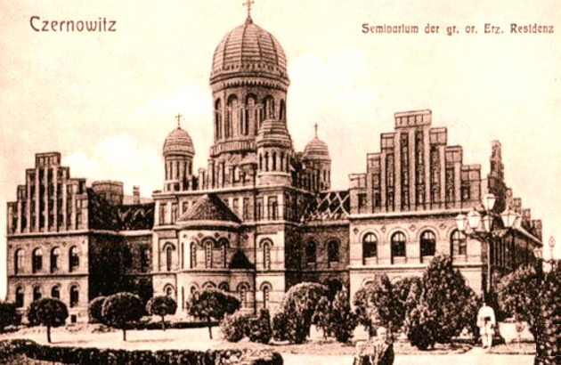 Cernăuţi, Palatul Mitropolitan