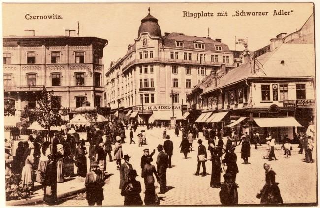 """Cernăuţi, Piaţa """"Pajura Neagră"""" - fotografii din colecţia Bibliotecii Naţionale a României"""