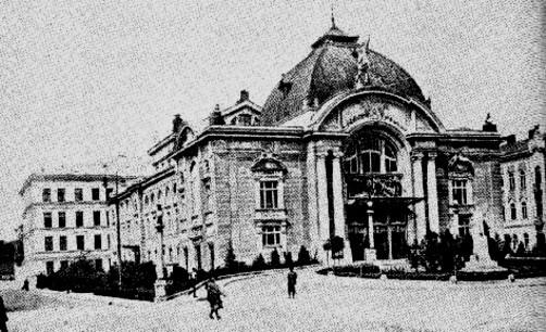Cernauti Teatrul Schiller