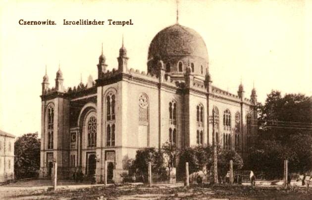 Cernăuţi, Templul Evreiesc