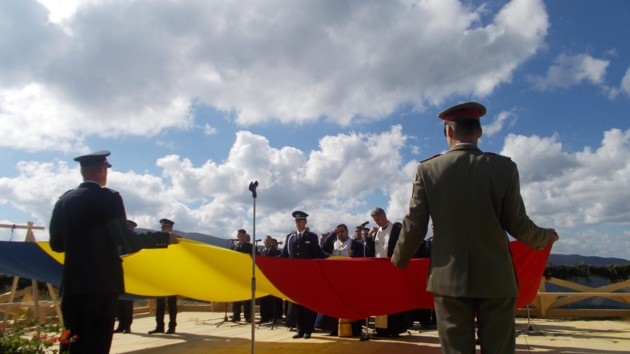 Sfinţirea Tricolorului