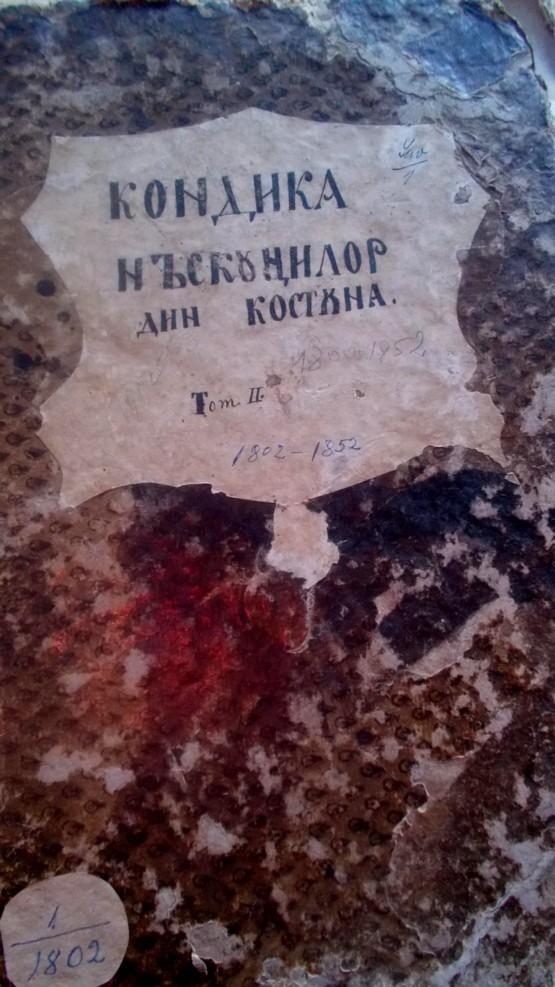 Condica parohială din satul primilor Eminovici