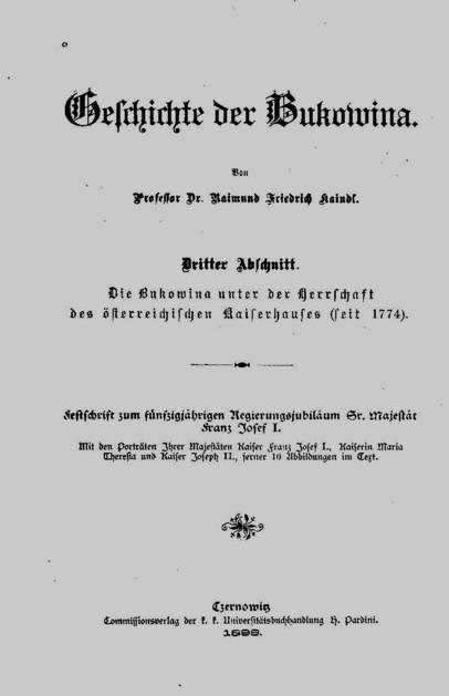 Coperta interioara Kaindl-coperta