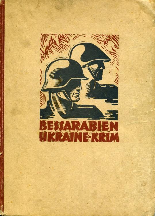 Coperta albumului din 1943 al lui Erick Zander