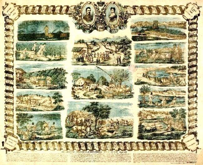 Proclamaţia către sătenii clăcaşi, din 1864