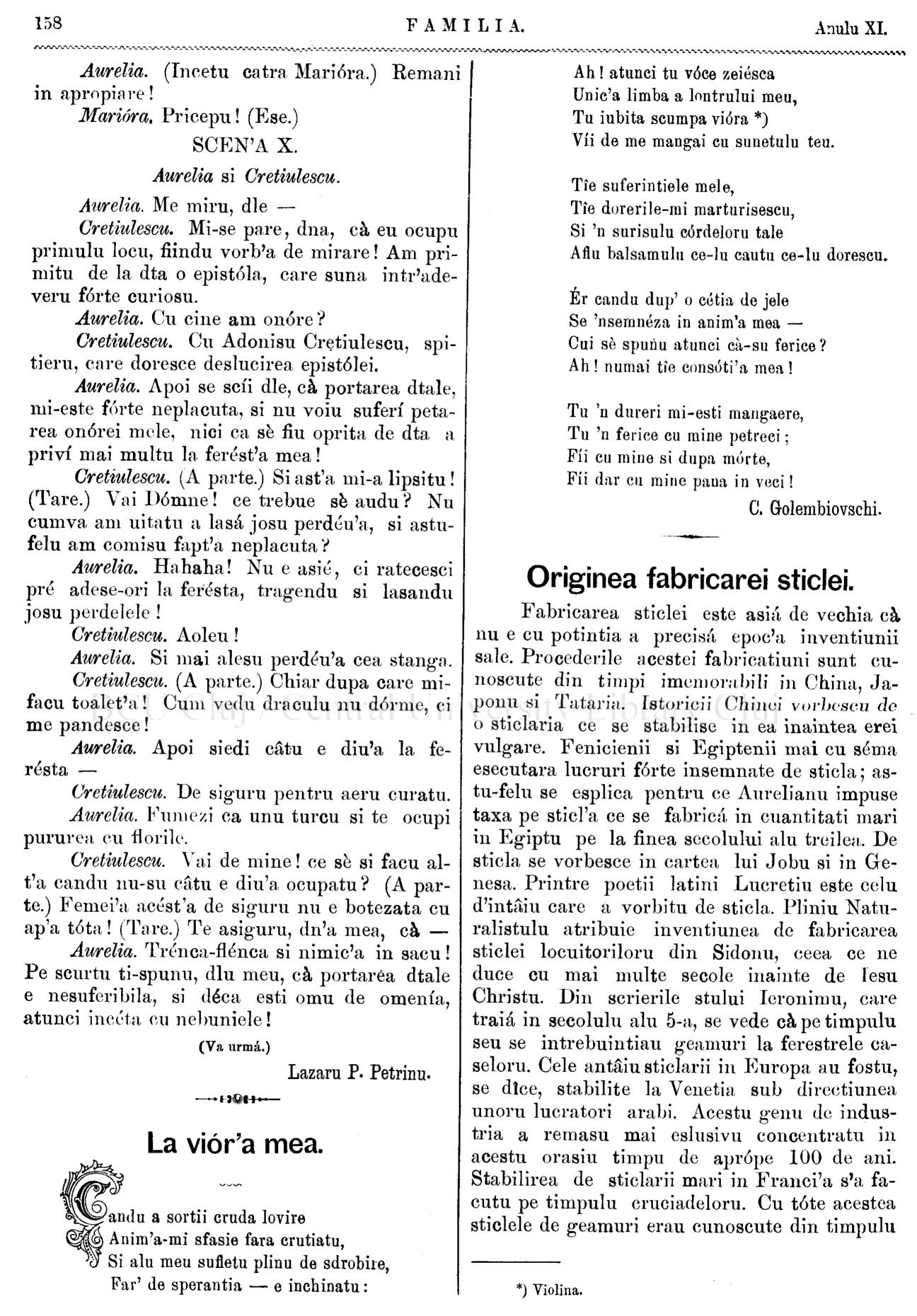 Debutul literar al lui Ciprian Golembiovschi-Porumbescu