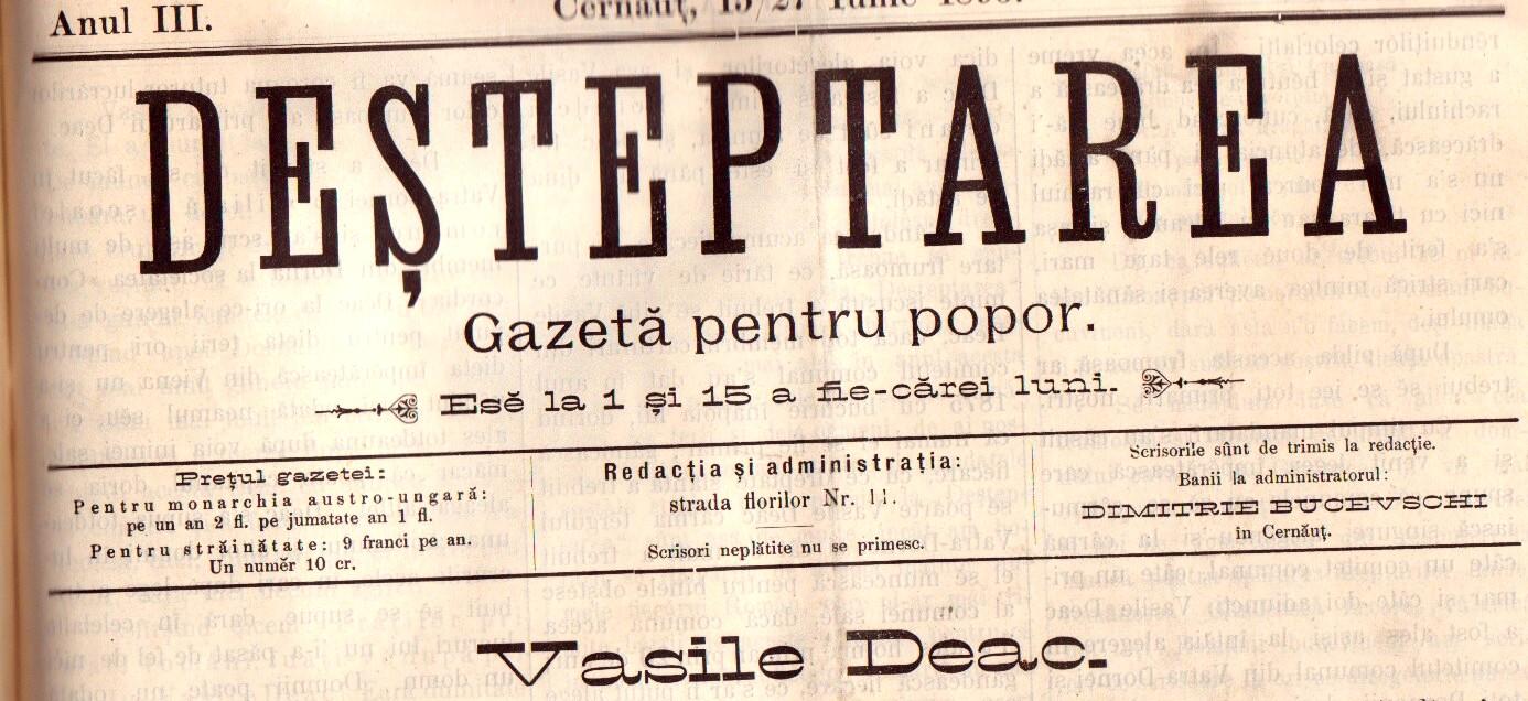 O poveste bucovineană din gazetele de odinioară