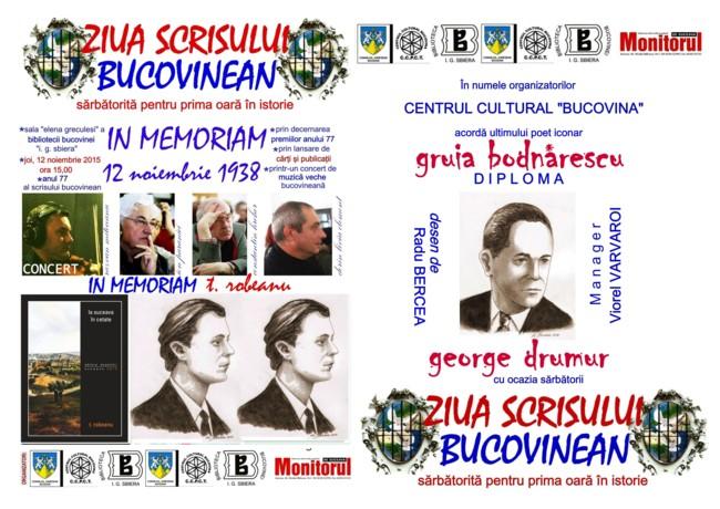 """Diploma """"George Drumur"""": Gruia Bodnărescu"""