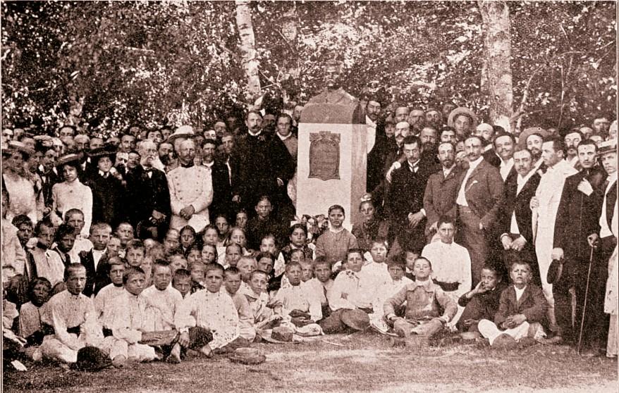 EMINESCU Inaugurarea bustului de la Dumbraveni sepia