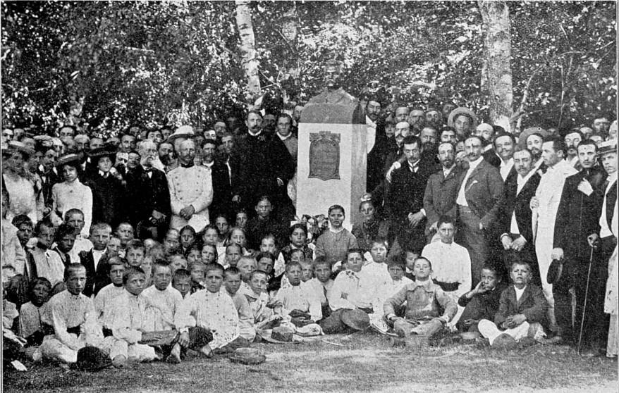 EMINESCU Inaugurarea bustului de la Dumbraveni