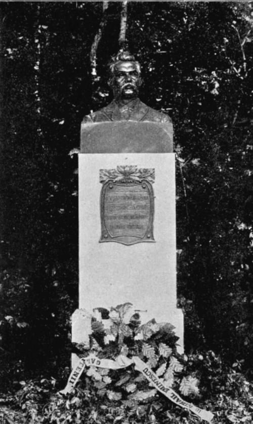 EMINESCU bustul din Dumbraveni