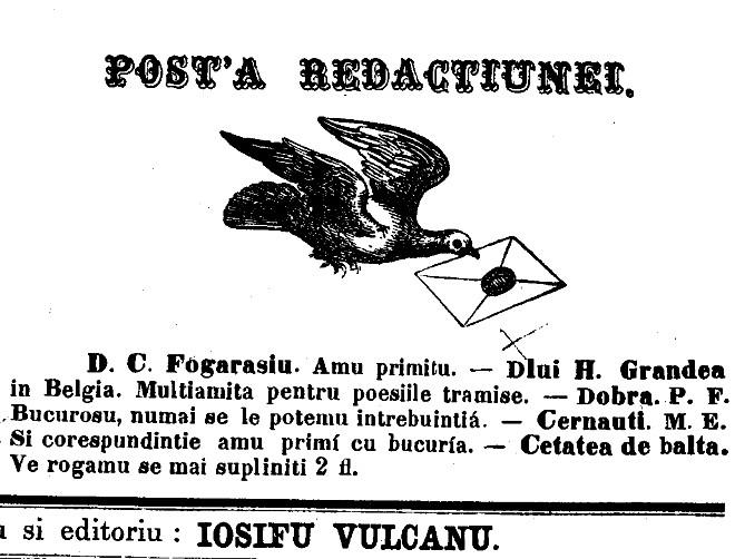Eminescu coresp FAMILIA nr 6 debut 1866