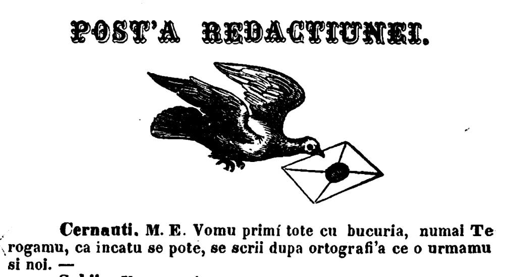 Eminescu coresp FAMILIA nr 8 1866