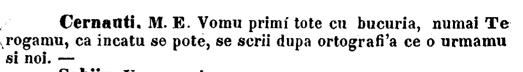 FAMILIA 1866 nota Eminescu