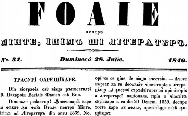 Foae nr 31 28 iulie 1840