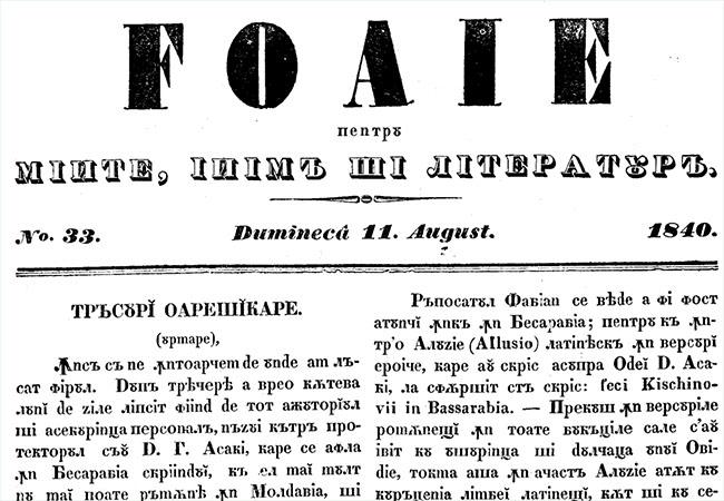 Foae nr 33 11 august 1840
