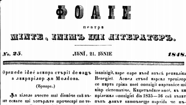 Foaia 1848 pagina de gardă