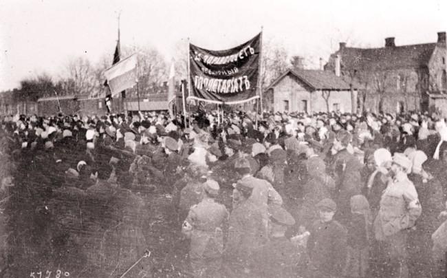 GALLICA, 1918: Manifestaţie bolşevică, pe frontul româno-german